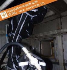 清洗机器人防护服、防护雨衣批发定制
