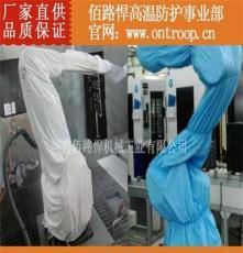 陕西机器人防护服、防尘衣、防尘防水防静电