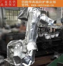 打磨机器人防护服、防尘衣、防尘耐磨