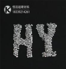 实验室培育钻石  cvd钻石 裸钻  人工培育钻石厂家供应
