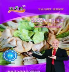 瑞之琪面条、饺子、拉面、烩面改良剂