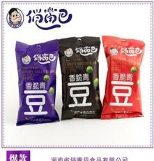 新品上市 廠家供應休閑零食蒜香青豆 香辣青豆燒烤青豆專賣