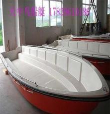 毕节市供应最新TZN410脚踏船,冲锋舟、碰碰船,豪华游艇—余弐4