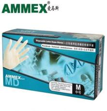 供应爱马斯TLCMD一次性手套橡胶 检查使用防滑有粉食品级卫生手套