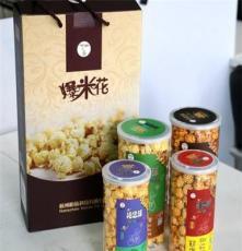 供應相思球爆米花休閑食品膨化食品禮盒裝,送親人,送愛人,送朋友