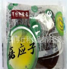 廠家批發供應 杭州蜜餞果脯 嘉應子 話梅 散裝熱賣