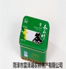 菏泽特产木瓜叶茶批发