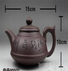宜興紫砂壺廠家批發 茶具功夫茶 西施壺 石瓢壺 大容量:280毫升
