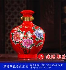 厂家供应新款一斤陶瓷酒瓶 3斤5斤10斤酒瓶批发