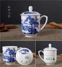 企业礼品陶瓷茶杯 办公过滤茶杯定制