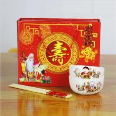 骨瓷寿碗 高脚陶瓷寿碗 景德镇陶瓷寿碗加字订做
