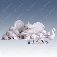 景德镇陶瓷餐具定制来样图片 LOGO定制定做