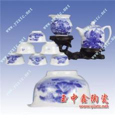 陶瓷茶具 高档礼品陶瓷茶具 中国茶具