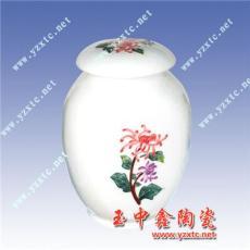 陶瓷罐子,陶瓷药材罐,陶瓷茶叶罐批发