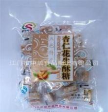 廠家直銷專業生產加工薄荷壓片糖 拋光粉糖 手鏈壓片糖 酸粉糖OEM