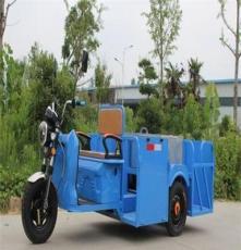 電動三輪保潔車 電動環衛垃圾車 電動四桶車