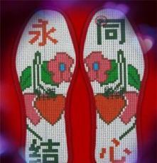 绣花鞋垫批发