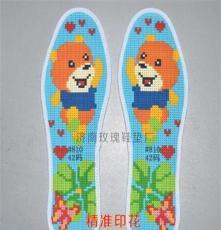 十字绣针孔鞋垫2017年7层纯棉布纯手工新品鞋垫