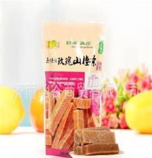 金曄原汁原味玫瑰山楂條 無添加劑 獨立直立小包裝 每箱4*2500克