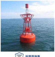 內蒙古廠家定制直銷湖面浮標 環境保護浮漂 入海口航標