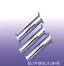 土工儀器 RCE0350型振弦式應變計/表面應變計/混凝土應變計