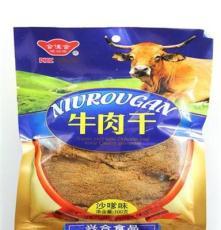 100g沙爹牛肉干(合佳合 休閑食品 零食 肉類制品 廠家直銷 批發