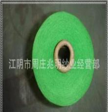 厂家批量供应优质花式纱线(涤纶SP缝纫线)
