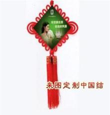 天津個性訂做LOGO多樣化中國結掛件