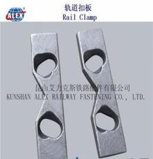 钢轨压板规格钢轨压板生产制造