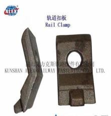 钢轨压板技术指标钢轨压板型号