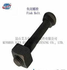 内蒙古4.6级鱼尾螺栓供应商
