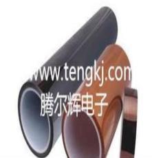 供应TEH聚酰亚胺胶带-C 耐高温胶带