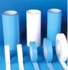 供应高密度PE泡棉双面胶带