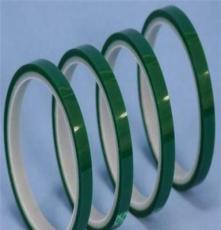 厂家供应昆山绿色胶带/昆山耐高温胶带