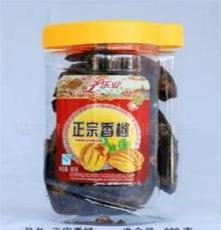 供應金樂業牌正宗香櫞600gX15罐蜜餞類涼果果脯