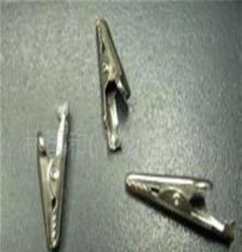 供应鳄鱼夹钢丝夹铁丝夹电子夹