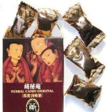 供應浪漫魚ROMANTIC FISH香港藏秘庵枇杷潤喉糖20g盒裝