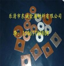 供應銅鋁轉接墊片