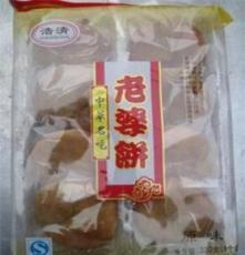 浩清牌老婆餅220g 休閑食品 蛋糕 糕點
