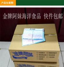 銷售臺灣進口金牌阿妹兒童營養魚松(金槍魚)