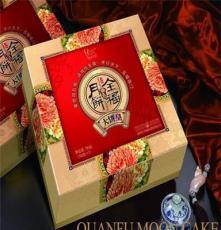 訂購洛陽伊濱區全福月餅禮盒代加工 偃師市月餅禮盒定購月餅專賣