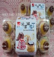 優之良品 冰淇淋布丁臺灣進口 16個入 一箱12板 320g