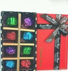 節日精致禮盒巧克力8顆