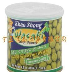 Khao Shong 卡頌芥末味花生 供應干果堅果炒貨類食品批發