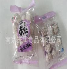 金瑞花生系列 菓仁香米酥 休閑健康小零食 獨立小包