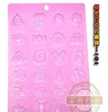 韓國PET食品級模具 經典DIY巧克力模具 HB-101 廠家直銷 多款選購