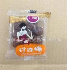 杭州U果系列 珍珠梅10斤一箱 廠家直銷 歡迎采購