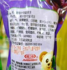 嘉士柏多力 熊可吸 吸吸果凍布丁整箱10斤價