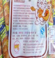 馬來西亞風味 正宗咪咪蟹味粒 童年回憶休閑零食品8090后零食