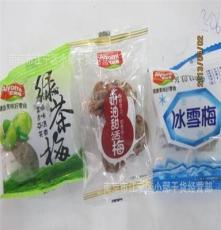 臺灣 手工櫻桃爺爺牛軋糖元氣進行曲(原味,芝麻,抹茶,巧克力)